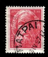 Greece, 1955, Scott #580, Bust Of Homer, Used,  NH, VF - Greece