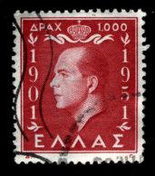 Greece, 1952, Scott #546, 50th Birthday Of King Paul, Used,  NH, VF - Greece