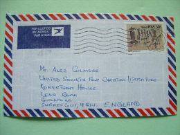 South Africa 1987 Cover To England - Petroglyphs - Bushman Dance - Brieven En Documenten