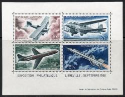 Gabon - BF1 ** Exposition Philatélique Libreville 1962 (avions Aircrafts) - Gabon