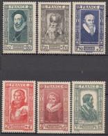 France 1943 Yvert#587-592 Mint Hinged (avec Charnieres) - France