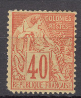 Colonies General Issues 1881 Yvert#57 Mint Hinged