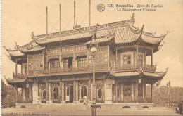 BRUXELLES - BELGIQUE -    Parc De Laeken - Restaurant Chinois - ENCH331 - - Cafés, Hôtels, Restaurants