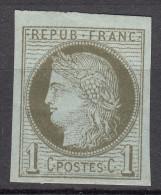 Colonies General Issues 1872 Yvert#14 Mint Hinged