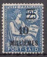 Port Said 1924 Yvert#75 Mint Hinged - Nuevos