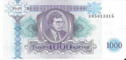 RUSSIE - Banque Privée Mavrodi -1 000 Biletov 93-1994 - UNC - Russie