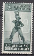 Italy Colonies East Africa 1938 Mi#5 Mint Never Hinged - Africa Oriental Italiana