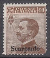 Italy Colonies Aegean Islands Scarpanto 1912 Mi#8 XI Mint Never Hinged - Egeo (Scarpanto)