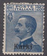 Italy Colonies Aegean Islands Carchi (Karki) 1912 Mi#7 IV Mint Hinged - Egeo (Carchi)