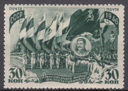 Russia SSSR 1946 Mi#1047 Mint Hinged