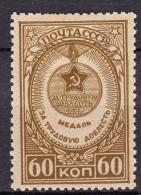 Russia SSSR 1946 Mi#1037 A Mint Hinged