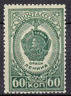 Russia SSSR 1946 Mi#1025 A Mint Hinged