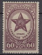Russia SSSR 1946 Mi#1028 A Mint Hinged