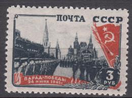 Russia SSSR 1946 Mi#1013 Mint Hinged