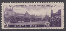 Russia SSSR 1946 Mi#1012 Mint Hinged