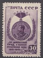 Russia SSSR 1946 Mi#1003 Mint Hinged
