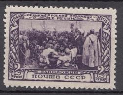 Russia SSSR 1944 Mi#936 A Mint Hinged