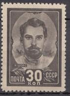 Russia SSSR 1944 Mi#927 Mint Hinged