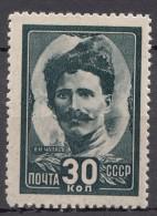 Russia SSSR 1944 Mi#926 Mint Hinged