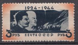 Russia SSSR 1944 Mi#917 Mint Hinged