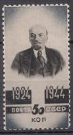 Russia SSSR 1944 Mi#914 Mint Hinged