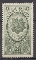 Russia SSSR 1944 Mi#907 Used