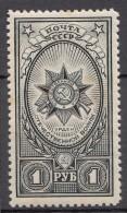 Russia SSSR 1944 Mi#905 Yellowish Spots, Mint Hinged