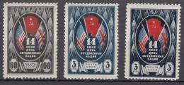 Russia SSSR 1944 Mi#909-910 A And B, Mint Hinged
