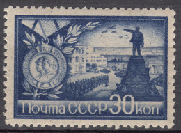 Russia SSSR 1944 Mi#896 Mint Hinged