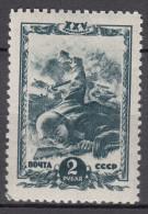 Russia SSSR 1943 Mi#889 Mint Hinged