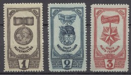 Russia SSSR 1945 Mi#994-996 Mint Hinged