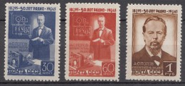 Russia SSSR 1945 Mi#965-967 Mint Hinged