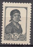 Russia SSSR 1937 Mi#677 Mint Never Hinged