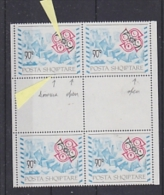 Albania 1992 Admission CEPT 90Q Value Gutter + 2 VARIETIES ** Mnh (23258) - Ideas Europeas