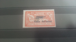 LOT 266675 TIMBRE DE FRANCE NEUF* N�1 VALEUR 250 EUROS