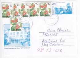 MOLDOVA   MOLDAVIE   MOLDAWIEN   MOLDAU , 2000 , Republican College Of Music , Musice , Muzike , Used Pre-paid Envelope - Moldawien (Moldau)