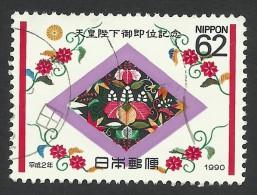 Japan, 62 y. 1990, Sc # 2072, Mi # 2010, used.
