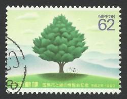 Japan, 62 y. 1990, Sc # 2021, Mi # 1903, used.