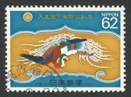 Japan, 62 Y. 1990, Sc # 2071, Mi # 2009, Used. - 1989-... Emperor Akihito (Heisei Era)