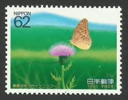 Japan, 62 y. 1990, Sc # 2024, Mi # 1963, used.
