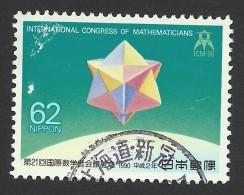 Japan, 62 y. 1990, Sc # 2060, Mi # 1986, used.