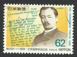 Japan, 62 y. 1990, Sc # 2062, Mi # 1988, used.