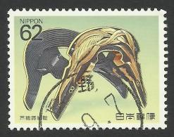 Japan, 62 y. 1990, Sc # 2033, Mi # 1980, used.
