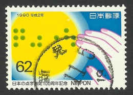 Japan, 62 y. 1990, Sc # 2070, Mi # 2007, used.