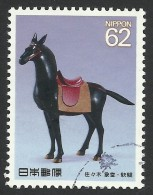 Japan, 62 y. 1990, Sc # 2036, Mi # 1993, used.