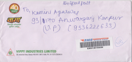 India  2015  Vama Cooking Oil  Vippy Industries Registered Cover   # 85344  Inde  Indien - Factories & Industries