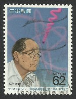 Japan, 62 y. 1990, Sc # 2077, Mi # 2015, used.