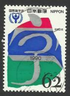 Japan, 62 y. 1990, Sc # 2063, Mi # 1990, used.