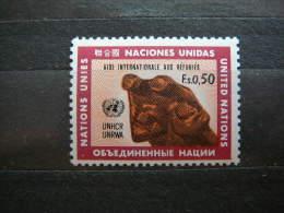 Refugees Sculptures # United Nations UN Geneva 1971 MNH # Mi.16 - Ongebruikt
