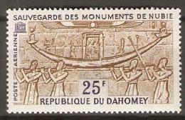NIGER.   1964.   Unesco.  Sauvegarde Des Monuments De Nubie. - Bénin – Dahomey (1960-...)